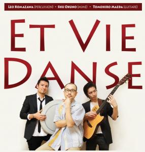 et_vie_danse_petitphoto